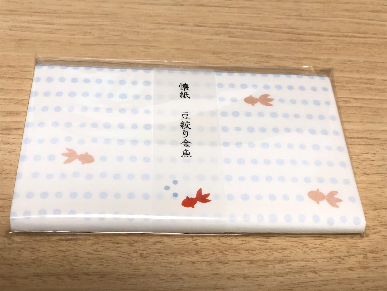 f:id:chanoyu:20190618003621j:image
