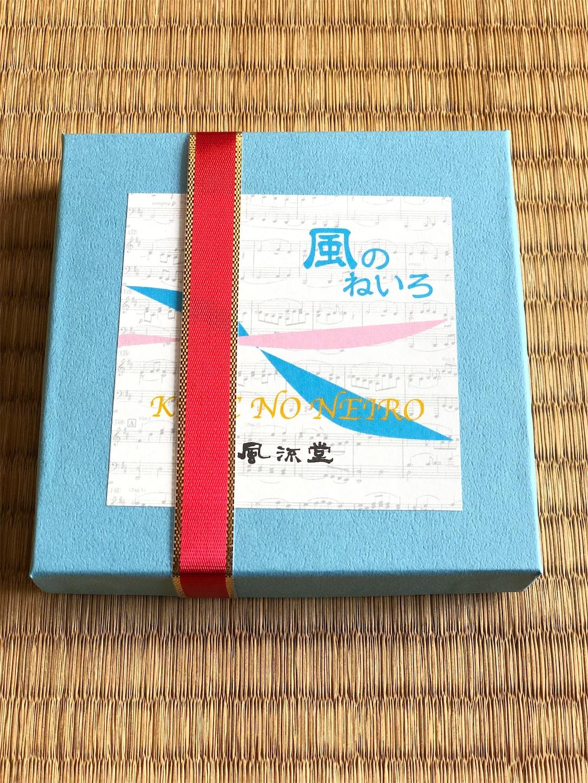f:id:chanoyu:20190728213923j:image