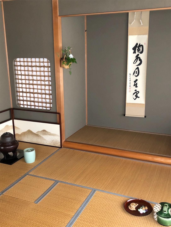 f:id:chanoyu:20190917004018j:image