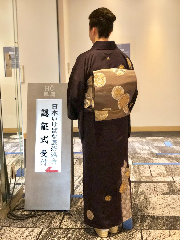 f:id:chanoyu:20191015021037j:image