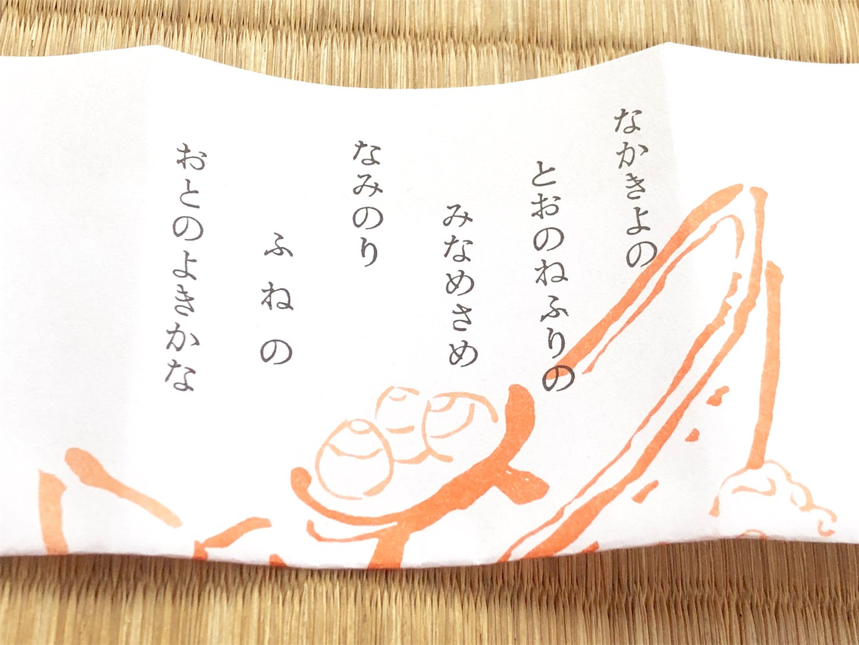 f:id:chanoyu:20200131001709j:image