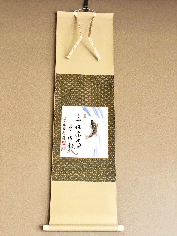 f:id:chanoyu:20200505145407j:image