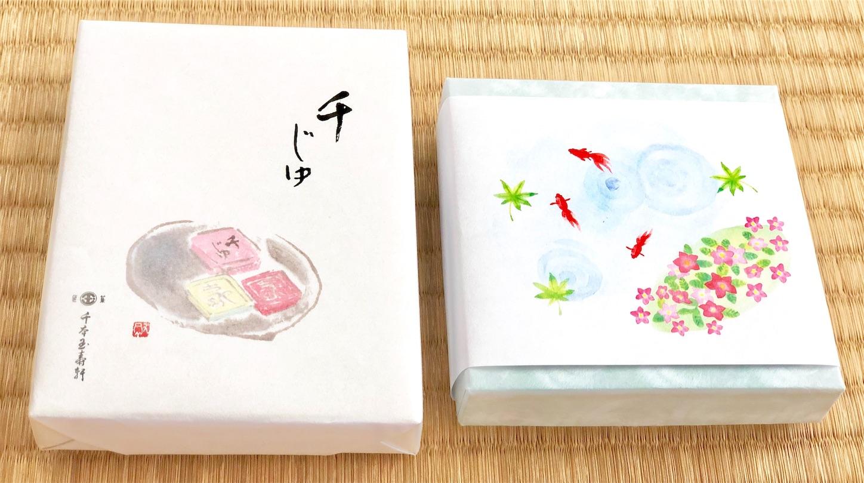f:id:chanoyu:20200612011904j:image