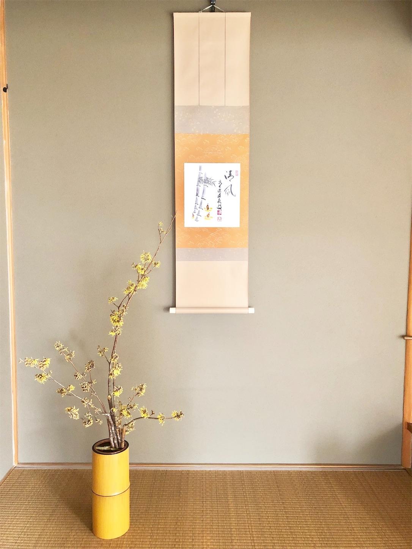 f:id:chanoyu:20200621191915j:image