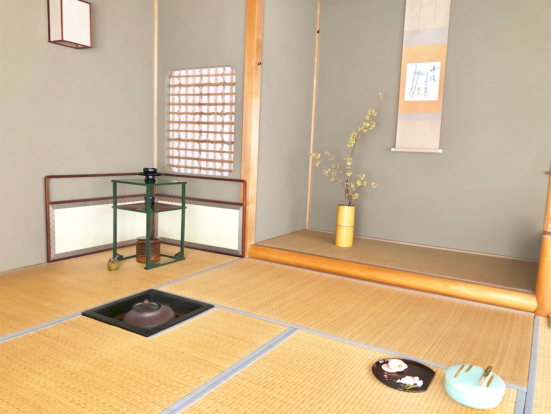 f:id:chanoyu:20200621192134j:image