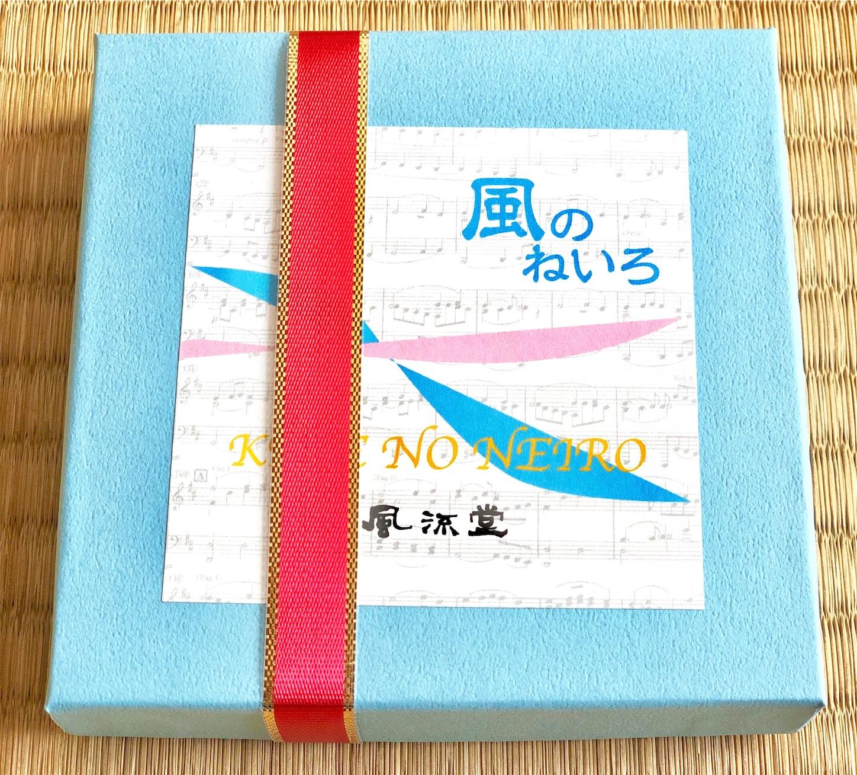 f:id:chanoyu:20200621221458j:image