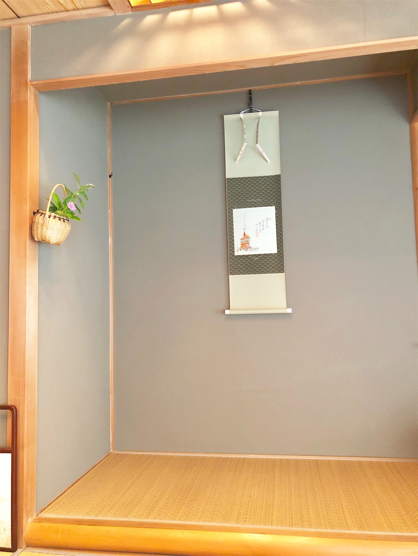 f:id:chanoyu:20200622101138j:image