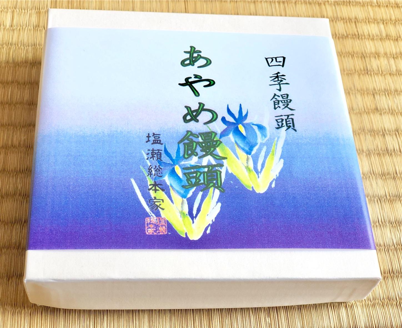 f:id:chanoyu:20200706172629j:image