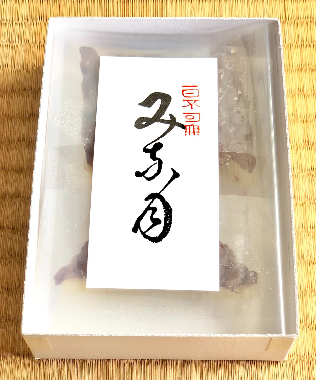 f:id:chanoyu:20200707162139j:image