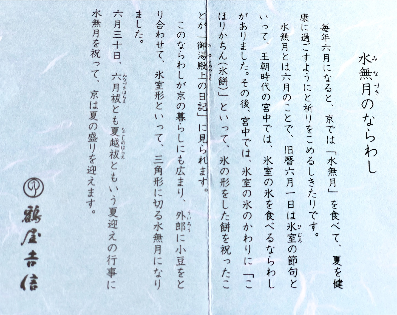 f:id:chanoyu:20200707162149j:image
