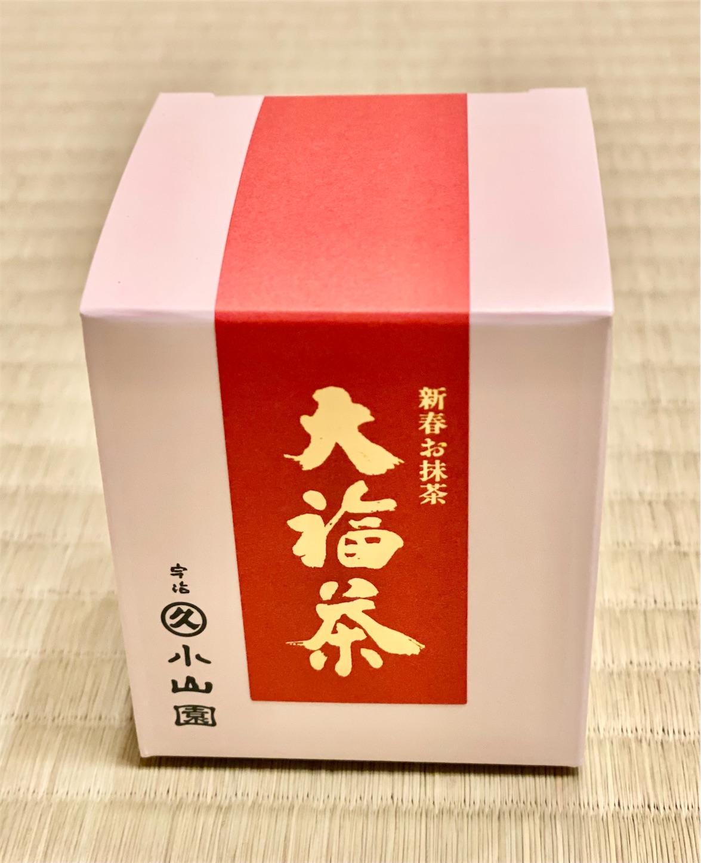 f:id:chanoyu:20210113025811j:image