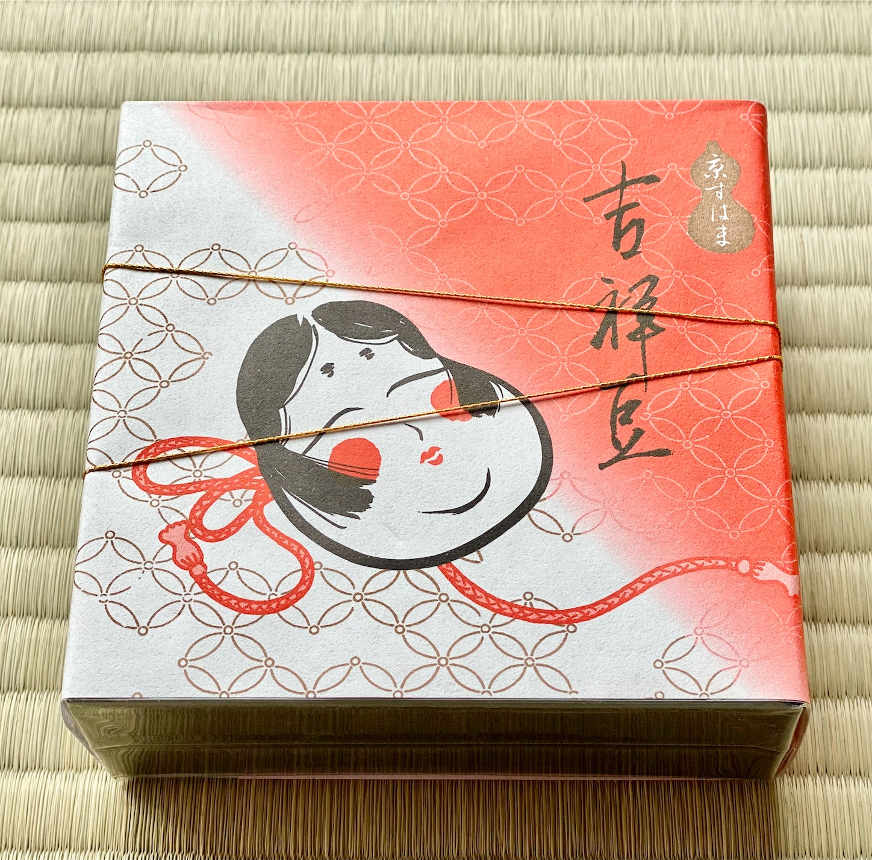 f:id:chanoyu:20210209190054j:image