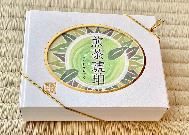f:id:chanoyu:20210525143257j:image