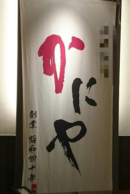 f:id:chanryo8126:20170131200519j:image