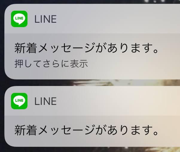 f:id:chansou7878:20191231104111j:plain