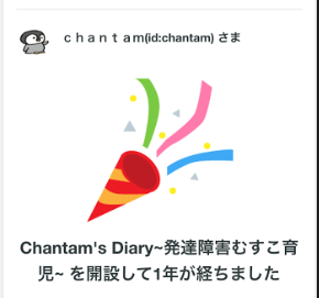 f:id:chantam:20170720215749p:plain