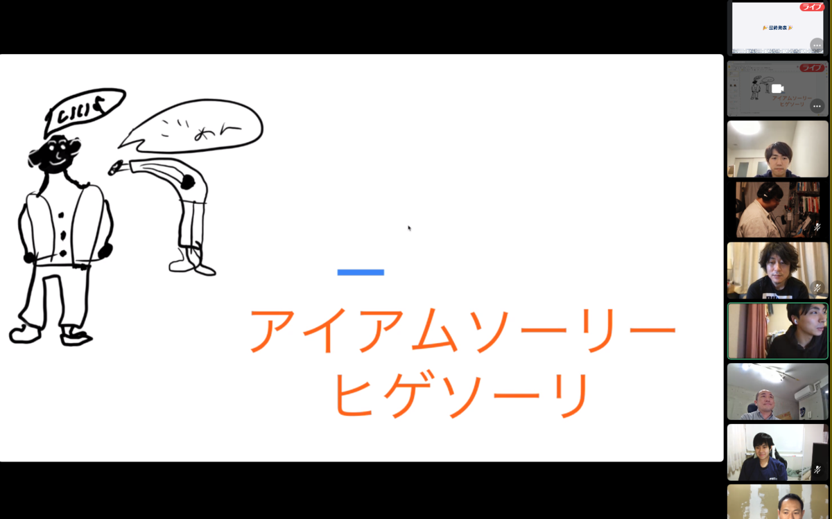 f:id:chanyou0311:20210508003846p:plain