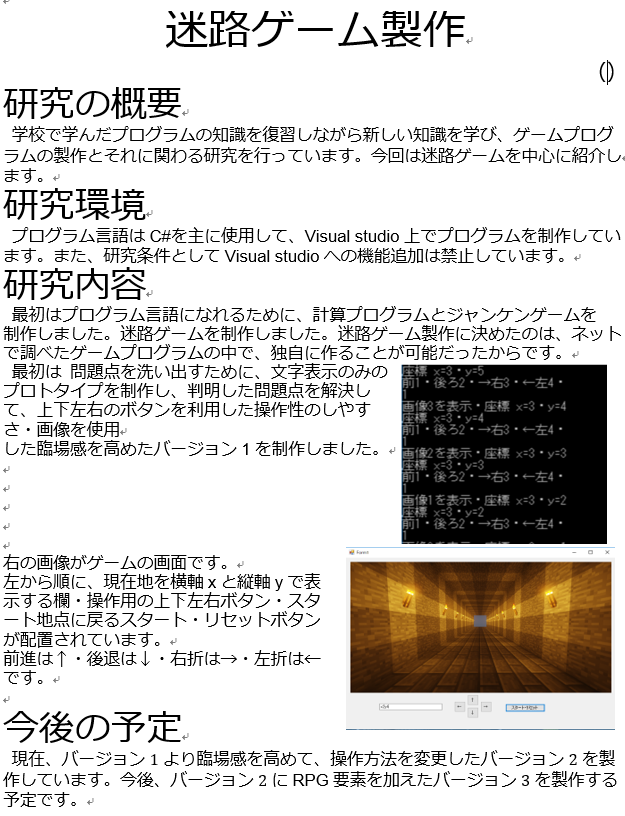 f:id:chao-555:20190320193238p:plain