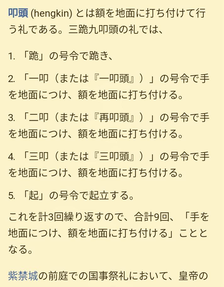 f:id:chaonyanko2:20180905165052p:plain