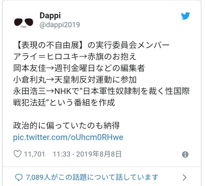 f:id:chaonyanko2:20190810142228p:plain