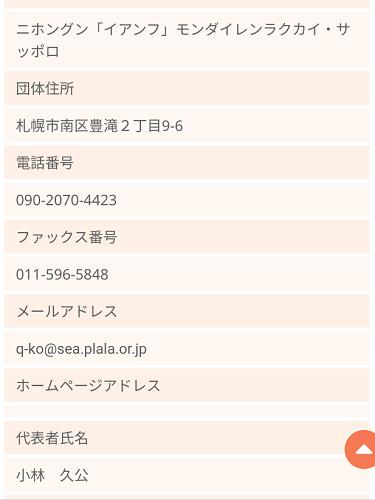f:id:chaonyanko2:20190812163333p:plain