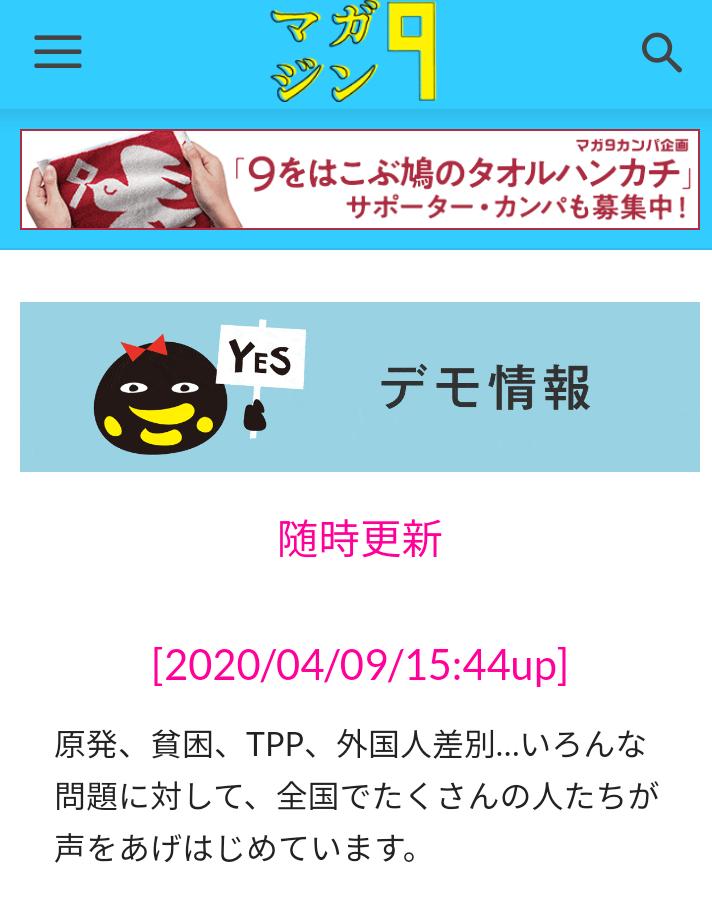 f:id:chaonyanko2:20200413131244p:plain