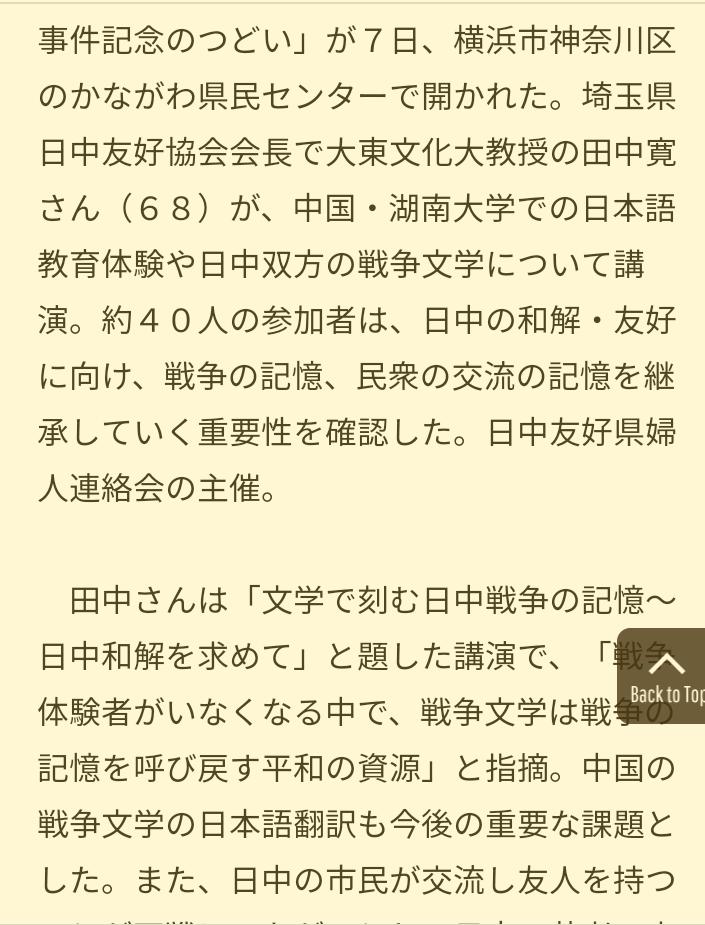 f:id:chaonyanko2:20200421140721p:plain