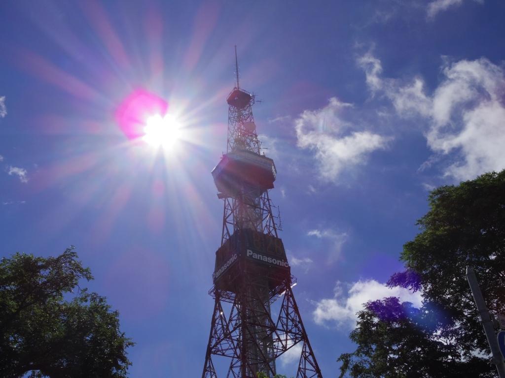 札幌の太陽