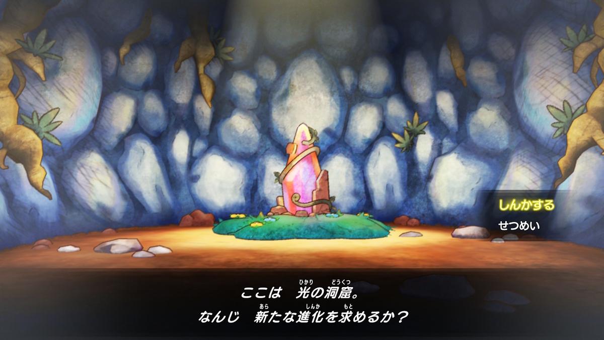 f:id:chapter_final:20200312124949j:plain