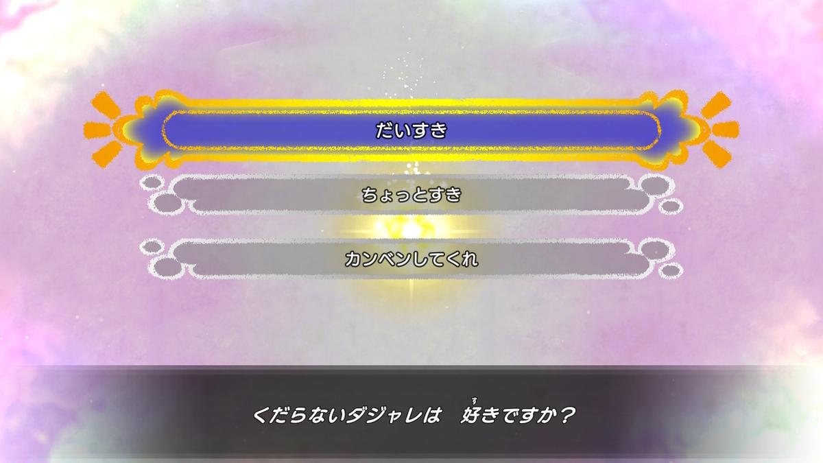 f:id:chapter_final:20201209221301j:plain