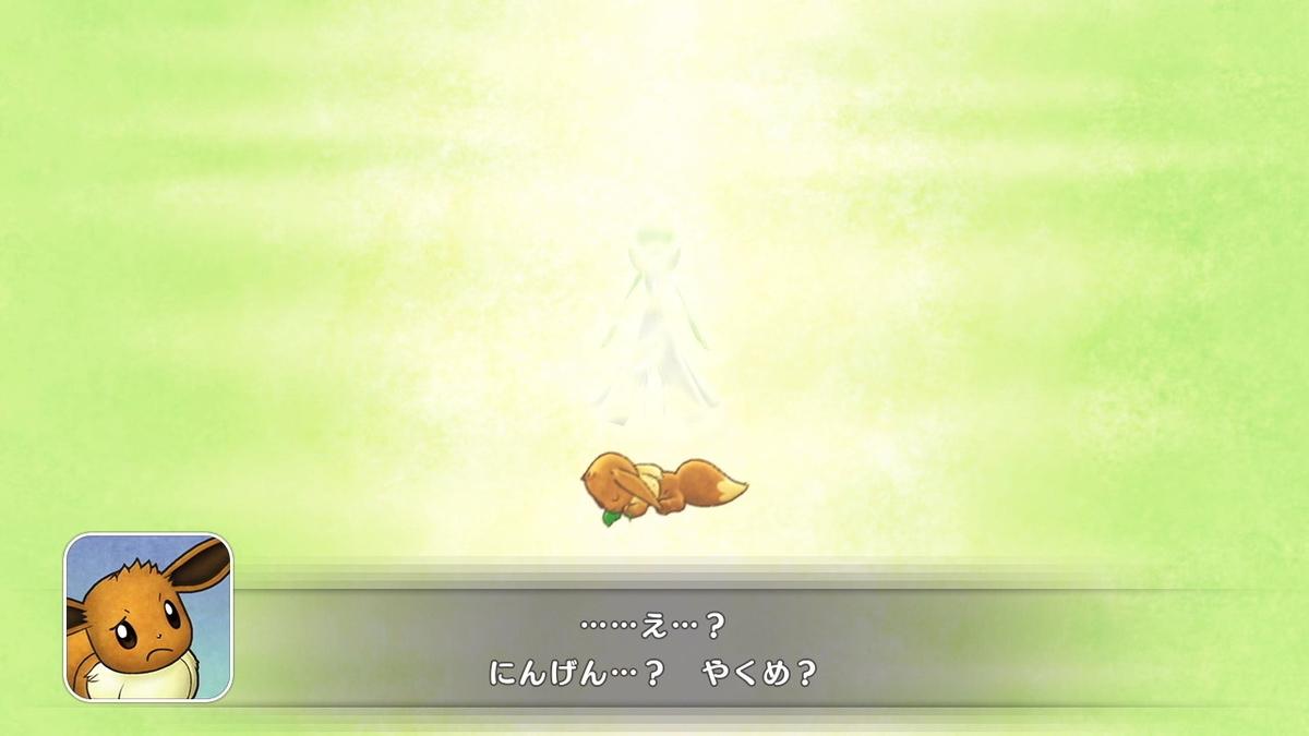 f:id:chapter_final:20201210001039j:plain
