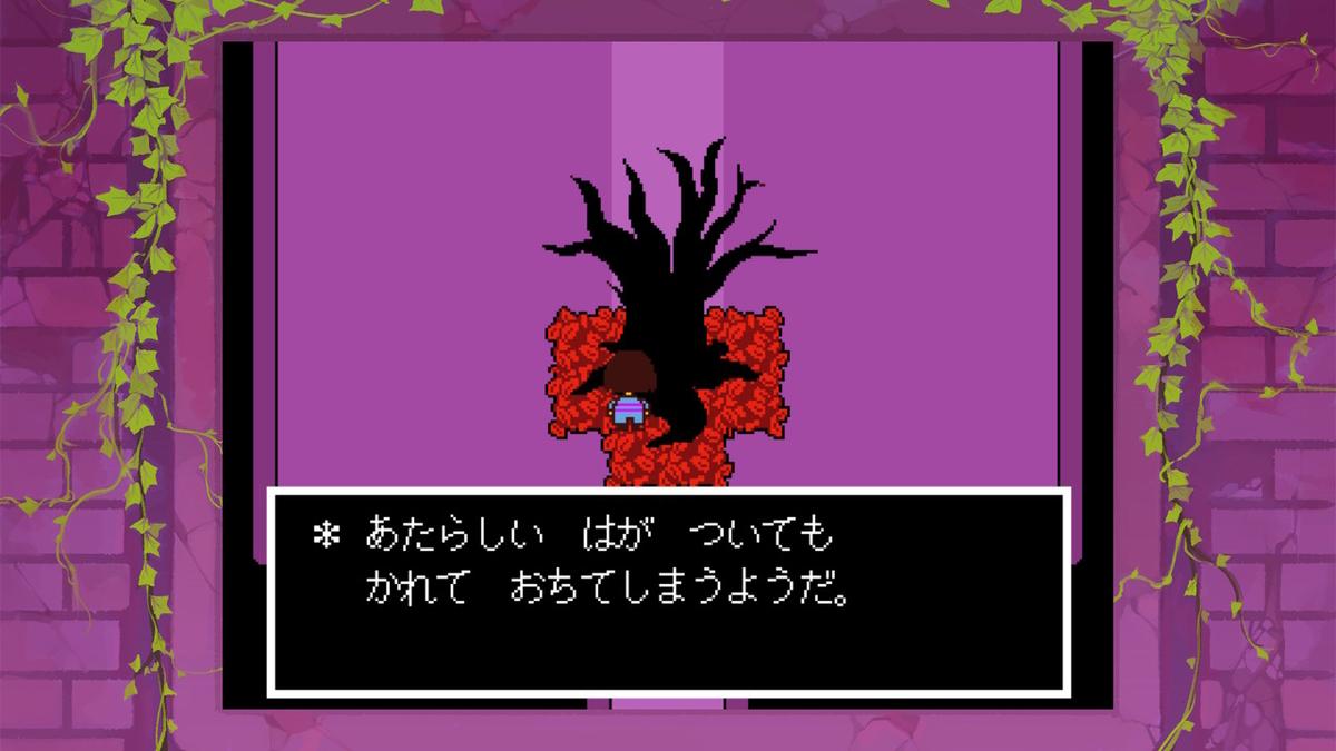 f:id:chapter_final:20201210010532j:plain