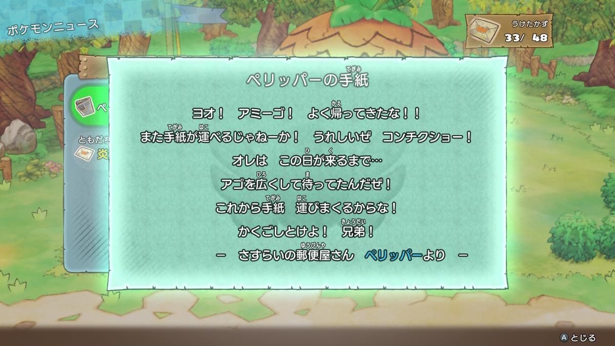 f:id:chapter_final:20210107130656j:plain