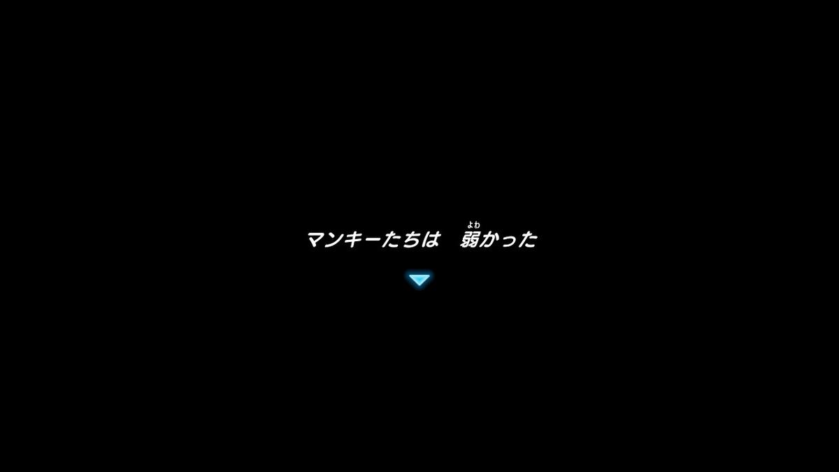 f:id:chapter_final:20210110191405j:plain
