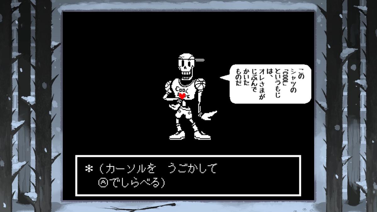 f:id:chapter_final:20210112213804j:plain
