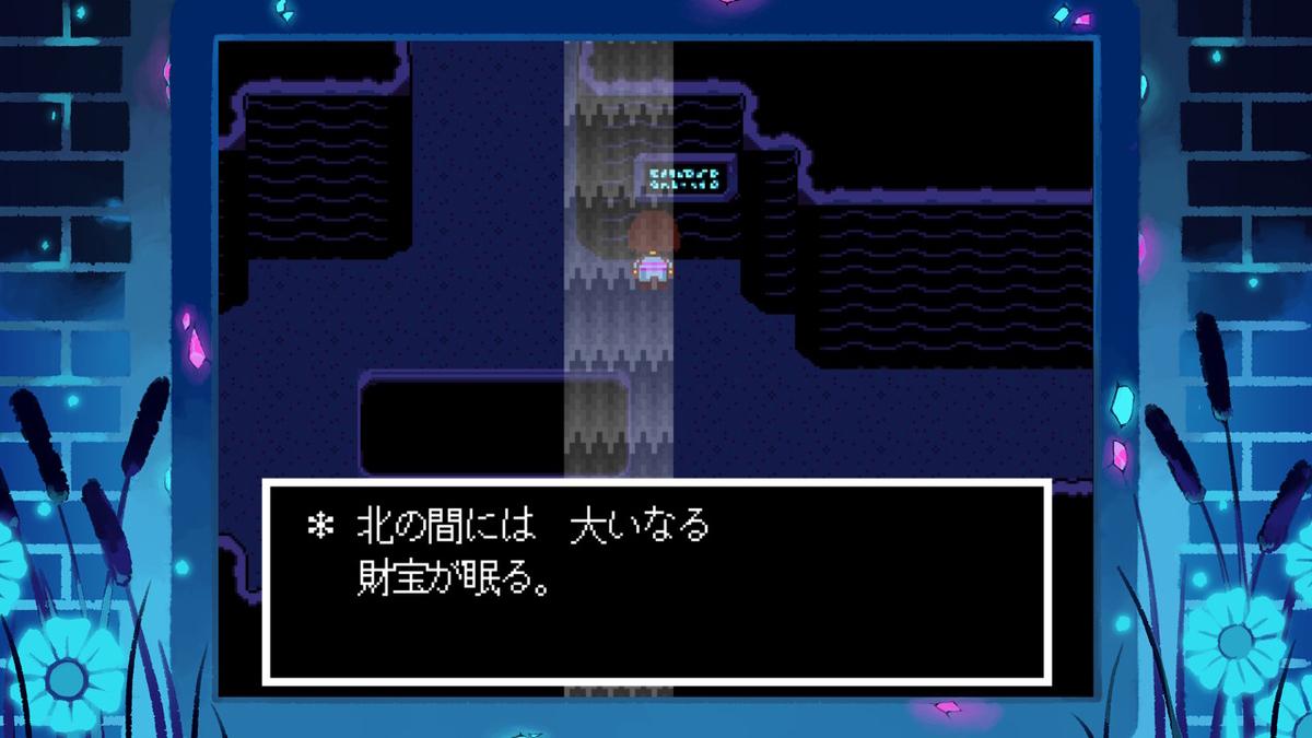 f:id:chapter_final:20210206002254j:plain