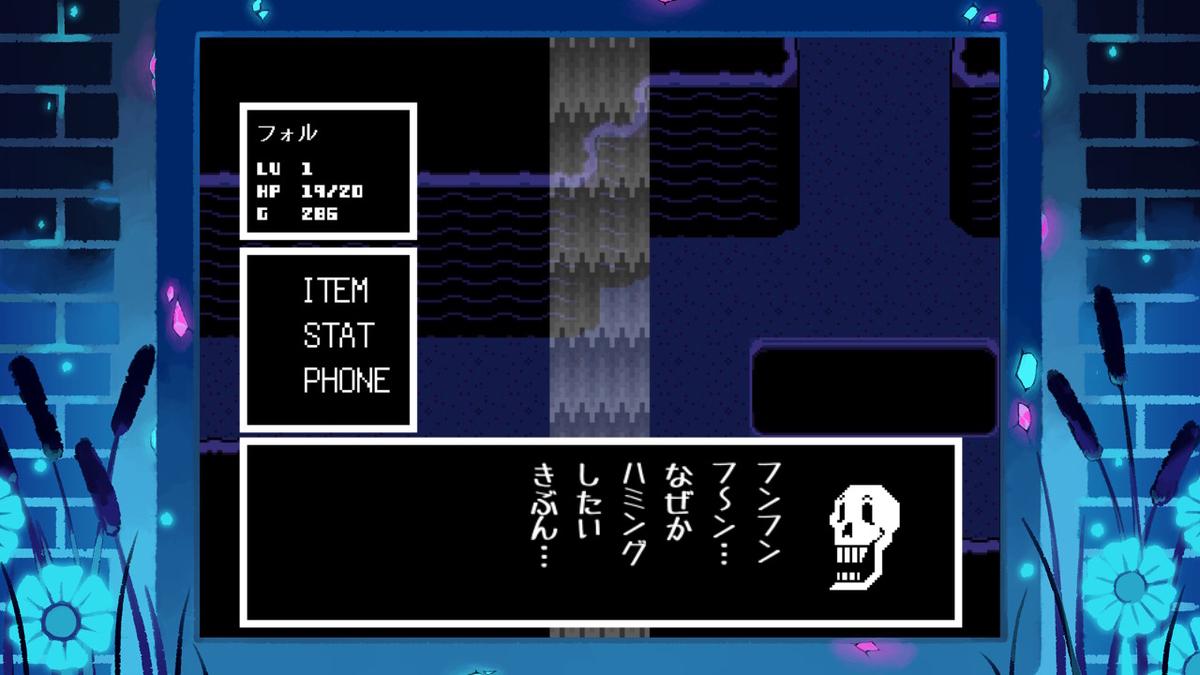 f:id:chapter_final:20210206004607j:plain