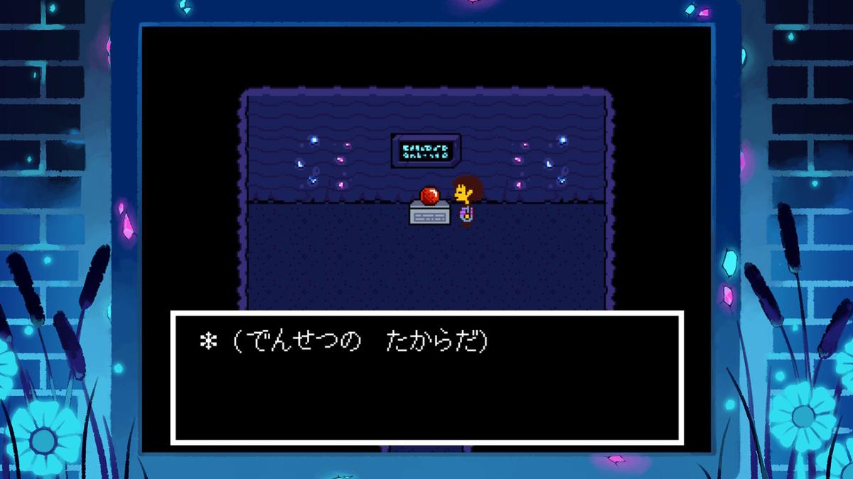 f:id:chapter_final:20210206005914j:plain
