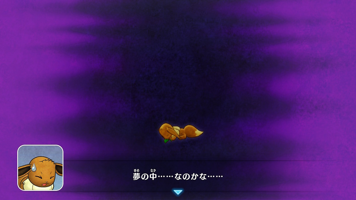 f:id:chapter_final:20210207004215j:plain