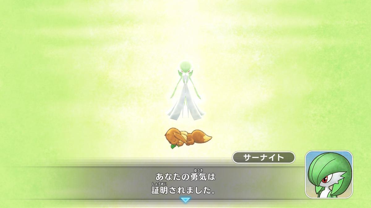 f:id:chapter_final:20210207010731j:plain