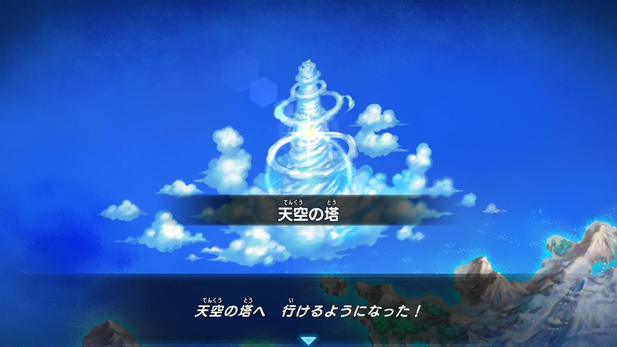 f:id:chapter_final:20210207011314j:plain