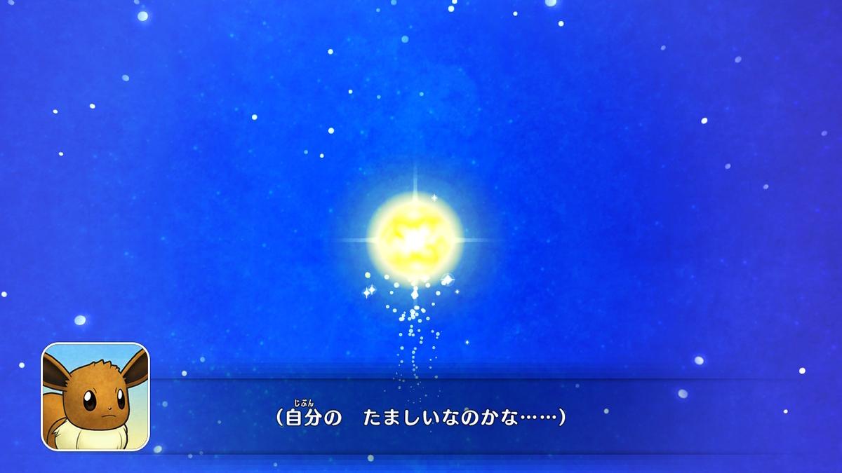 f:id:chapter_final:20210207143935j:plain