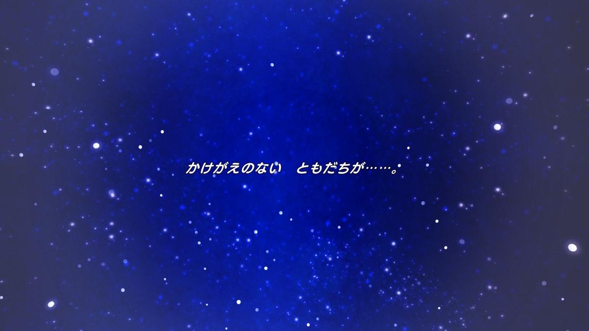 f:id:chapter_final:20210207145140j:plain