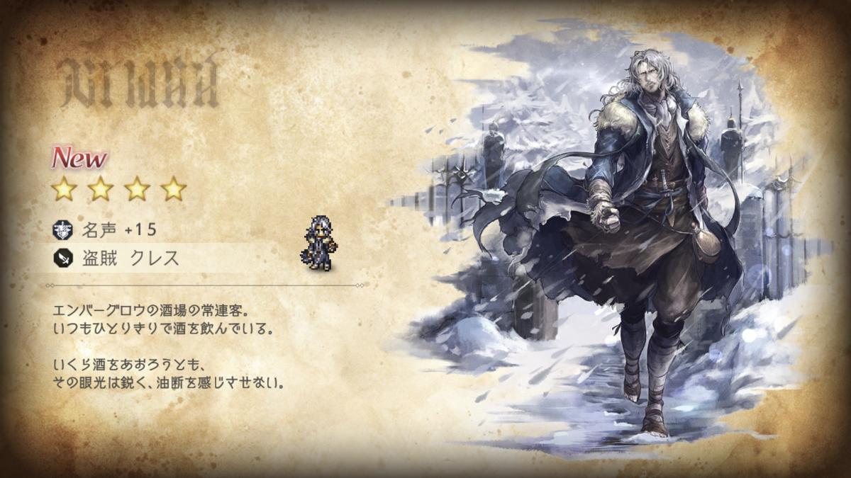 f:id:chapter_final:20210321215332p:plain