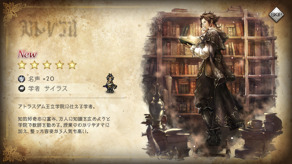 f:id:chapter_final:20210322053537p:plain
