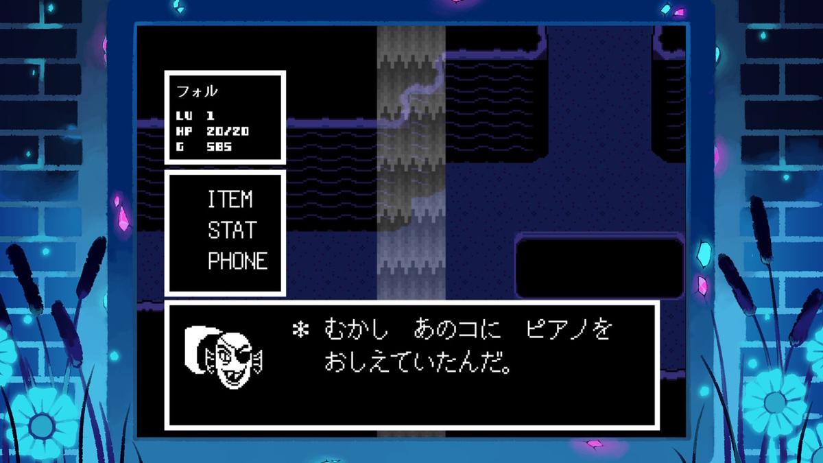 f:id:chapter_final:20210411084952j:plain