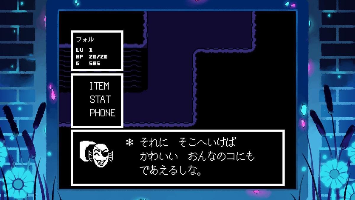 f:id:chapter_final:20210419013026j:plain