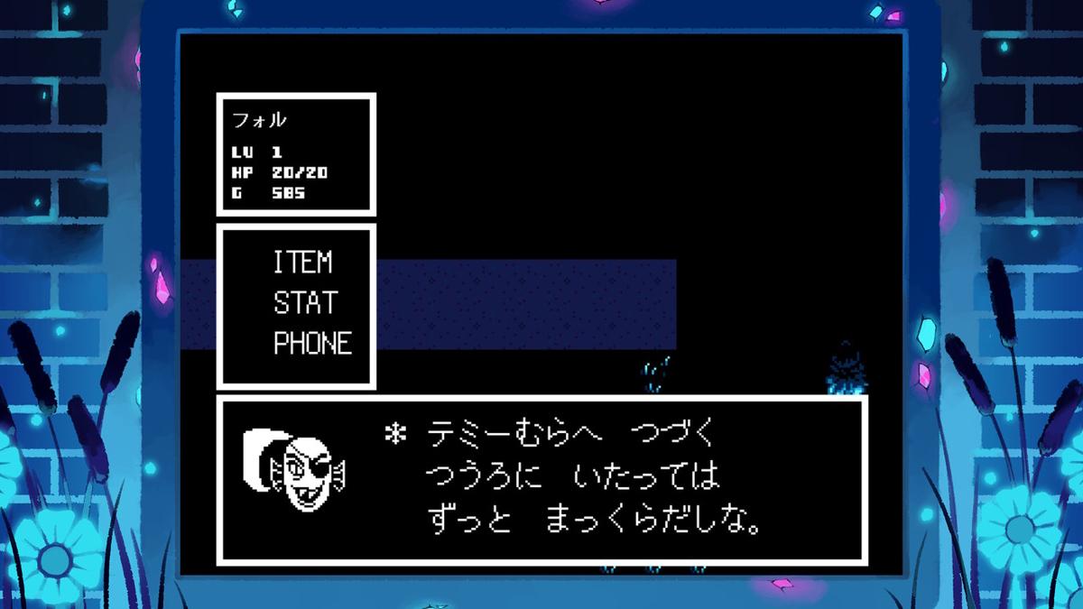 f:id:chapter_final:20210420175230j:plain