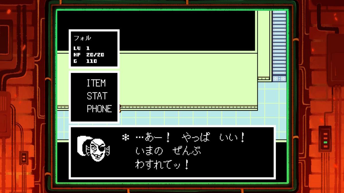 f:id:chapter_final:20210506012627j:plain