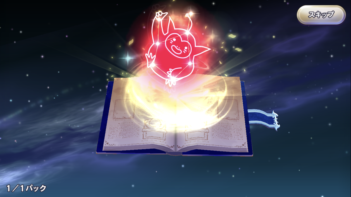 f:id:chapter_final:20210531184951p:plain
